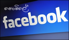 http://www.aluth.com/2015/05/facbook-free-data-browing-by-dialog.html