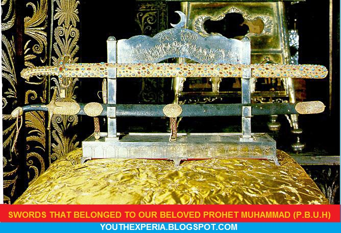 Swords of our beloved Nabi Muhammad (S.a.W)