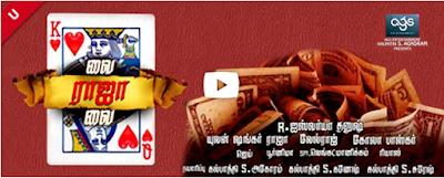 Vai Raja Vai (2015) Tamil Movie Watch Online and Download Free AVI 720p