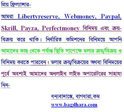 online income bangladesh