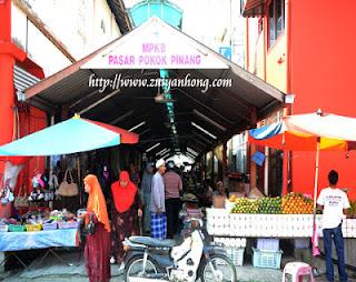 Pokok Pinang Market