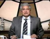 برنامج العاشرة مساءاً مع وائل الإبراشى حلقة الأحد 29-3-2015
