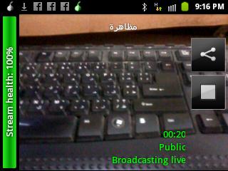 شرح كيفية البث المباشر من الموبايل الى موقع bambu ser