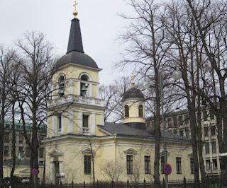 Церковь Пресвятой Троицы Pyhän Kolminaisuuden kirkoo