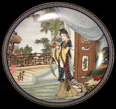 Miao-yu plate Imperial Jingdezhen Porcelain
