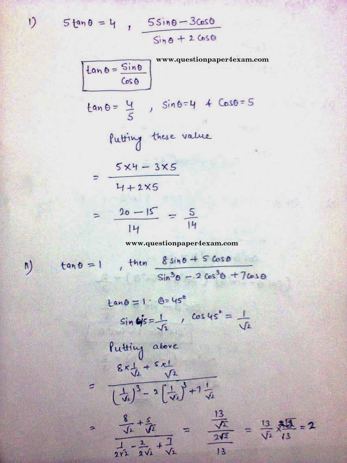 SSC EXAM TRIGONOMETRY BASIC CONCEPTS | QUESTION PAPER