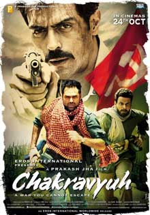 Chakravyuh (2012) Movie Poster