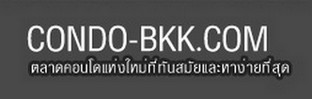 Condo-BKK