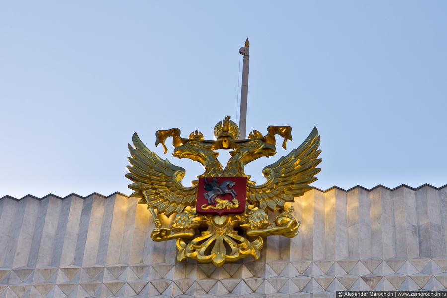 Герб Российской Федерации - двуглавый орёл | The state emblem of the Russian Federation - the double-headed eagle