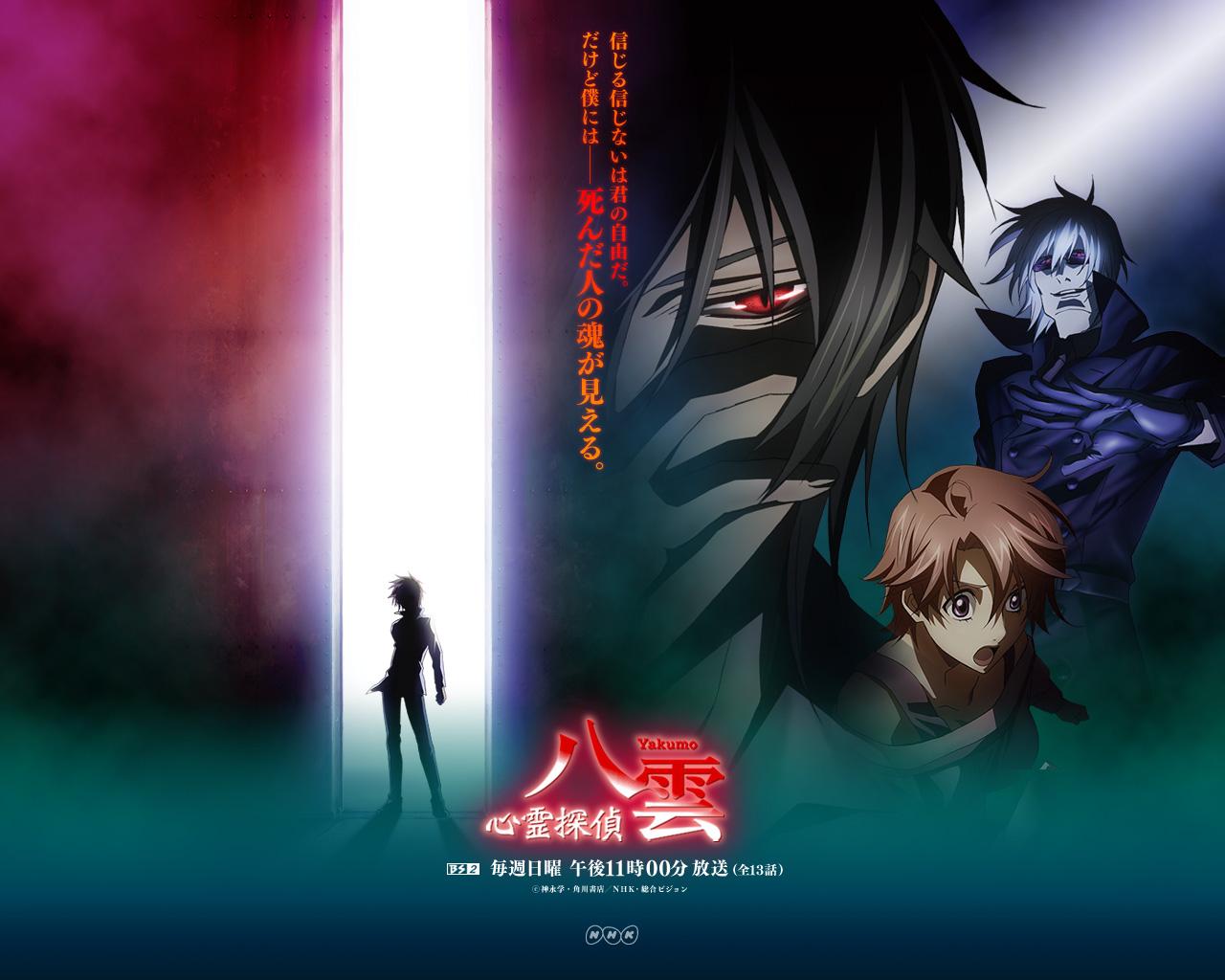 Forbidden Forest Psychic Detective Yakumo Anime Wallpaper 壁紙