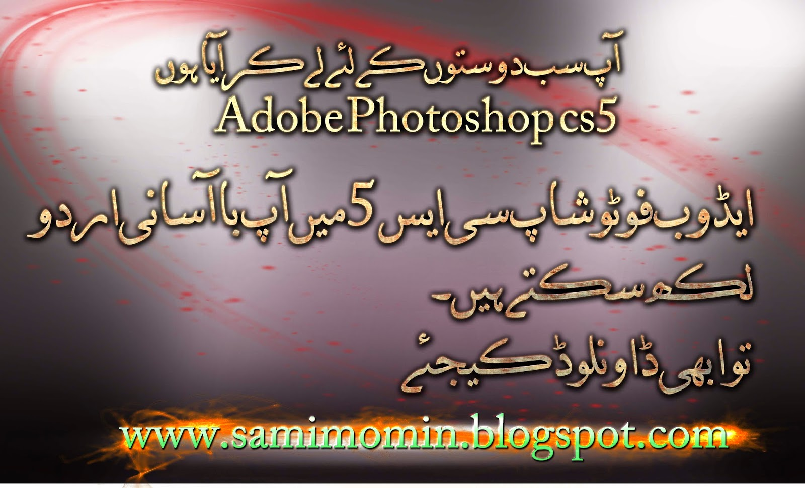 Adobe Photoshop CS 5 Middle Eastrn Version