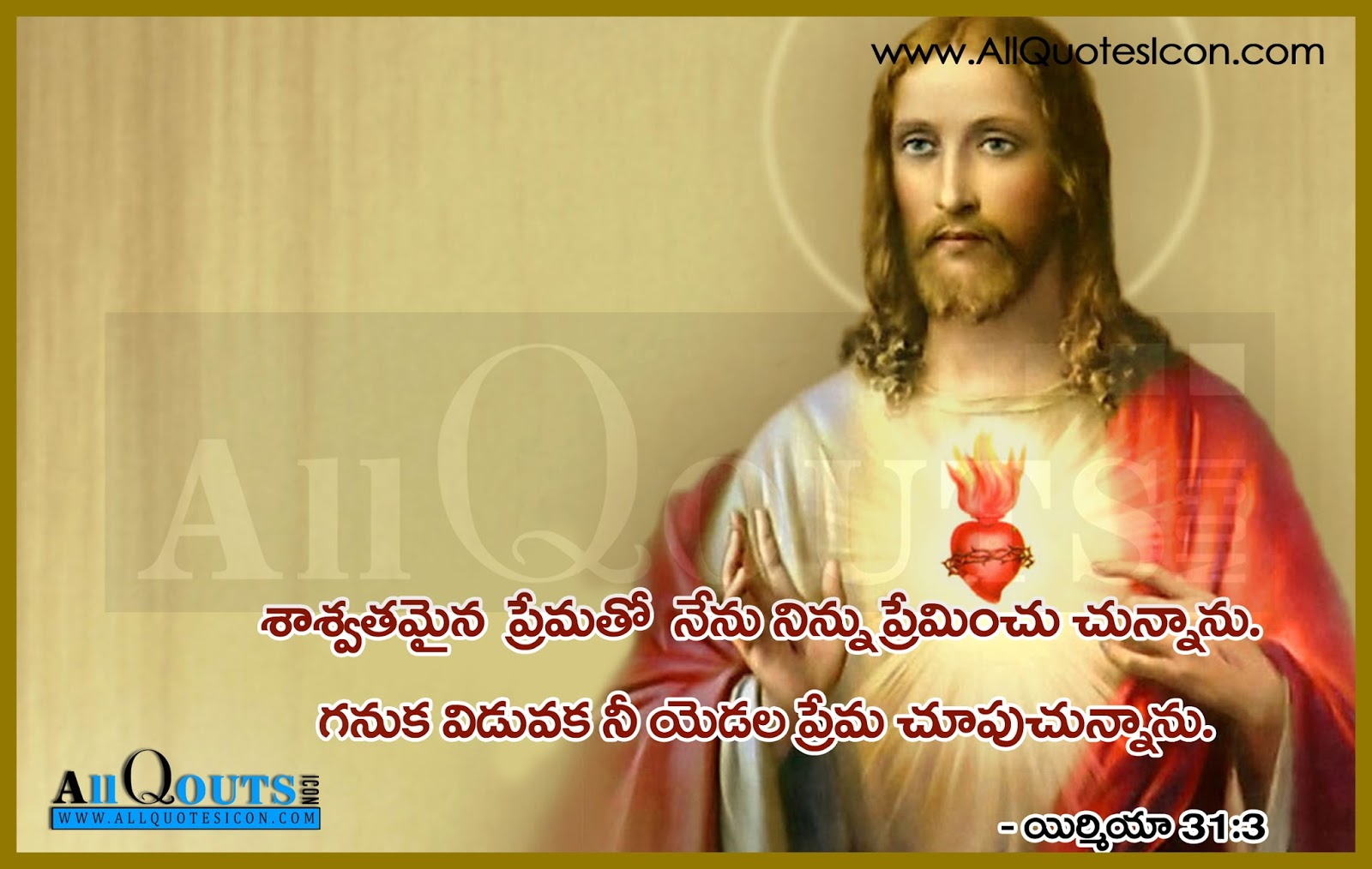 Love Quotes in Telugu HD Wallpapers Famous Bible Verses Telugu Quotes ...