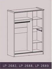 Tampak Dalam Lemari Pakaian Sliding LP 2682 Graver Furniture