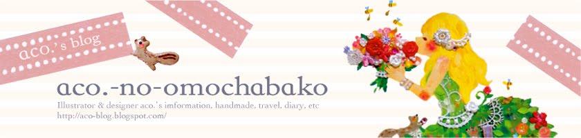 aco.-no-omochabako