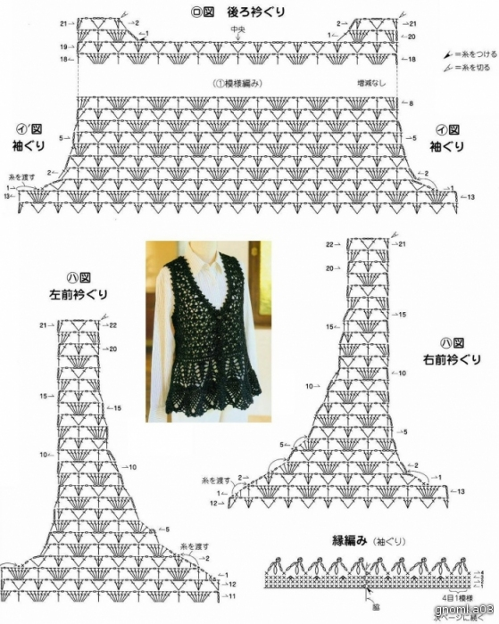 Вязание жилеток крючком со схемами вязания 250