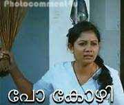 malayalam photo comments new - photo #12