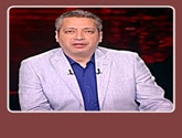 برنامج الحياة اليوم مع تامر أمين - - حلقة يوم الخميس 5-5-2016