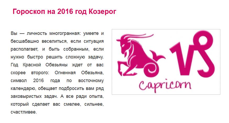 Любовный гороскоп для женщин львов   месяц