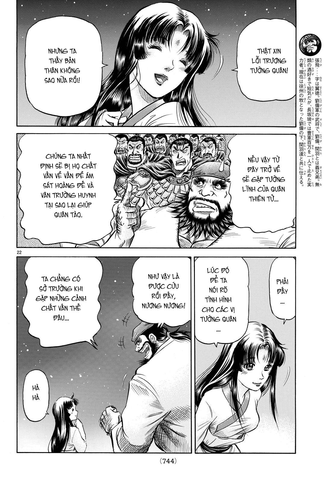 Ryuuroden chu be rong chap 265 trang 21 manga24h