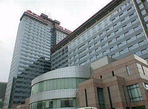 King Wing Hot Spring International Hotel Beijing
