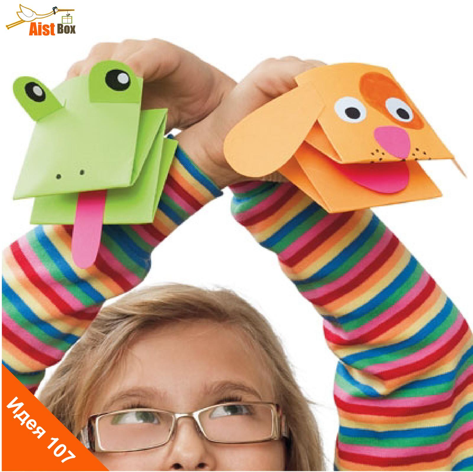 Как сделать из бумаги ёлочную игрушку своими руками