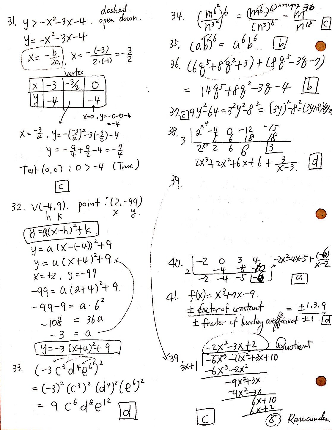 Worksheet Answers For Math Problems homework math answers help to problems hotmath original hotmath
