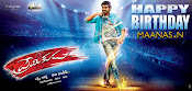 Premikudu movie wallpapers and posters-thumbnail-1