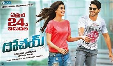 Watch Dohchay (2015) DVDScr Telugu Full Movie Watch Online Free Download