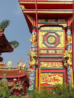 Mulinity Jui Dtui Dtao Bo Geng - มูลนิธิจุ้ยตุ่ยเต้าโบ้เก้ง - 水碓斗母宮基金會