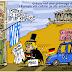 Grècia vol una prórroga del crèdit i Europa vol cobrar ja els anteriors rescats