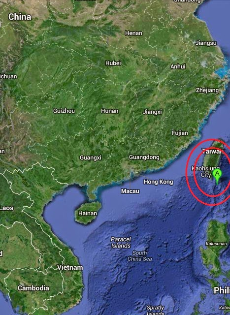 Magnitude 4.6 Earthquake of Hengchun, Taiwan 2014-09-29