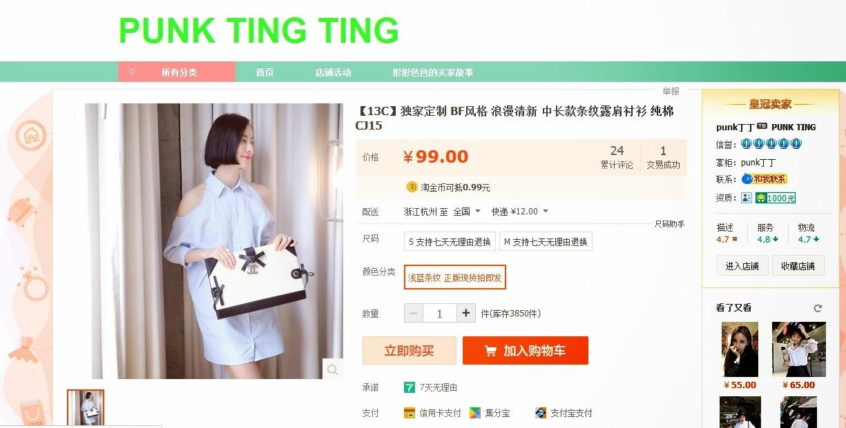 http://item.taobao.com/item.htm?id=40371394113