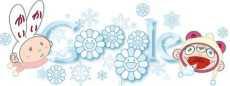 Primer día de invierno 2011 logo de Google Argentina (doodle) comienzo del invierno doodle logo de google invierno