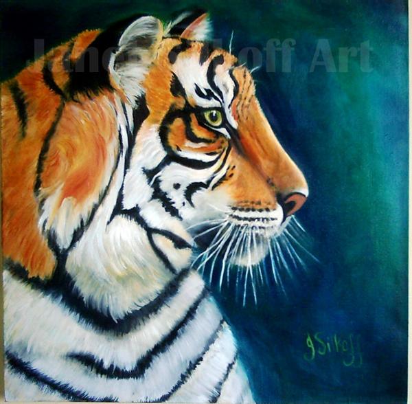 Profile of Siberian  Tiger