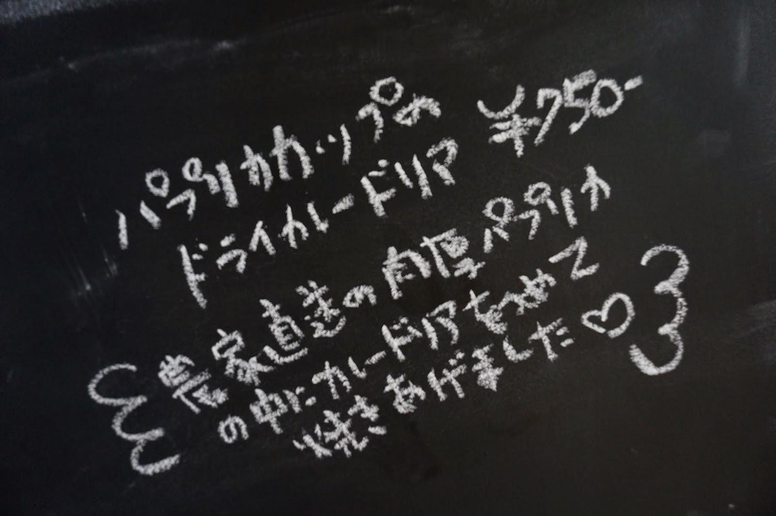 金沢 ディナー カフェ & バー ミクカ cafe & bar micka