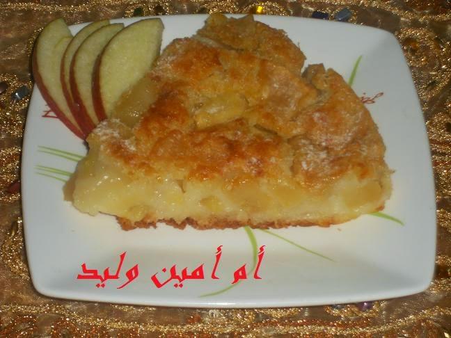 Gâteau,بالتفاح, رائع, وبدون بيض
