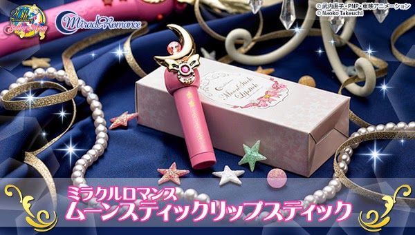 Mircale Romance Moon Stick Lipstick