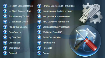 Download Station: Multi Flash Kit by Core 2 9.3.12 (ENG/Rus ...