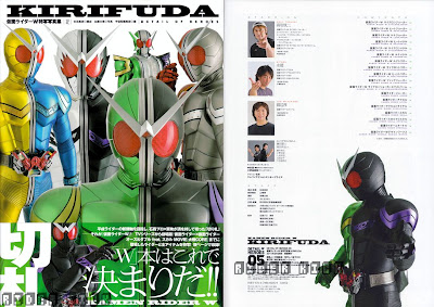 [SCANS] Detail of Heroes 05: Kamen Rider W - Kirifuda