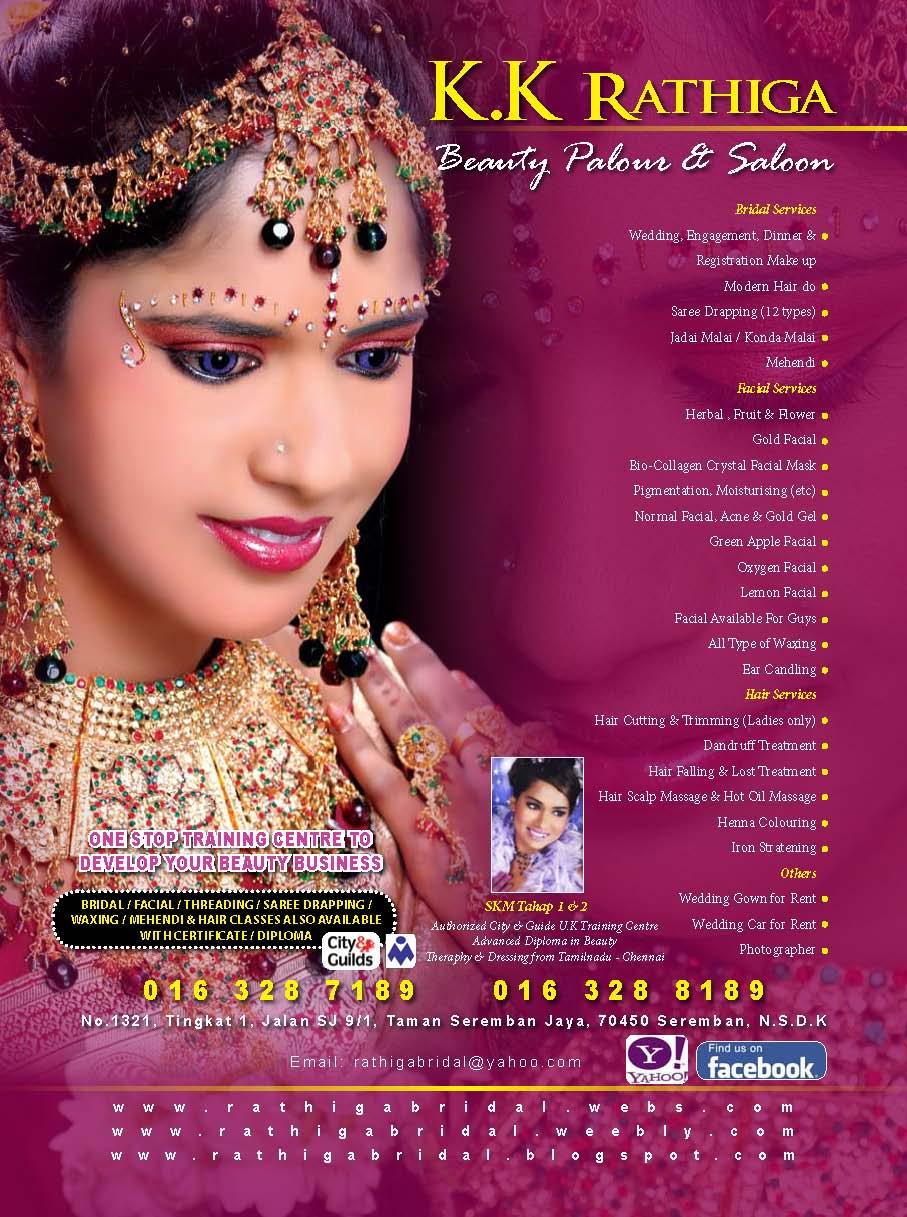 Beauty salon wpml ready wordpress motiv mal0fd screenshot