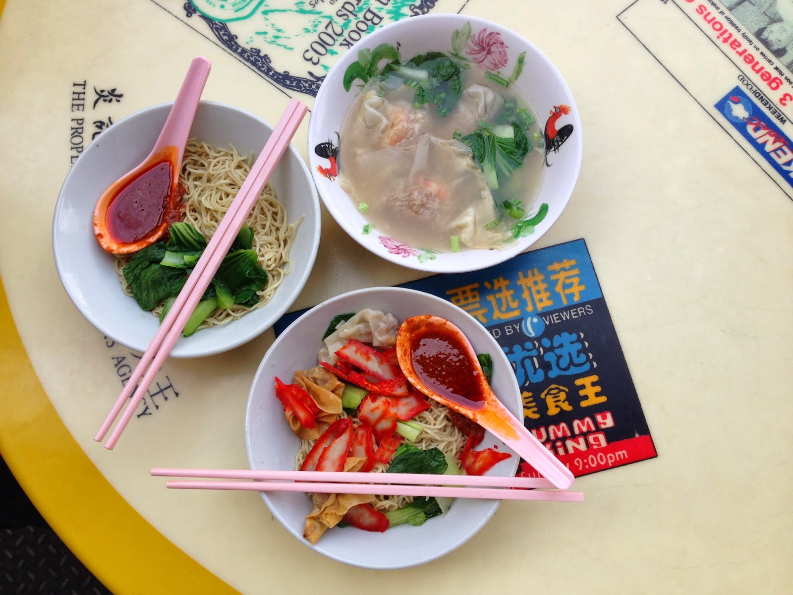 Fei Fei Wanton Mee Joo Chiat Place