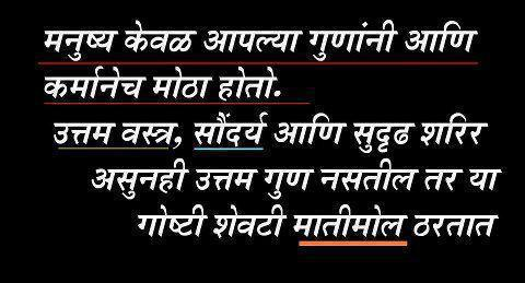 Pin Marathi Kavita Sundar Muli on Pinterest