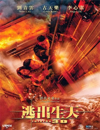 Ver Out of Inferno (2013) Online