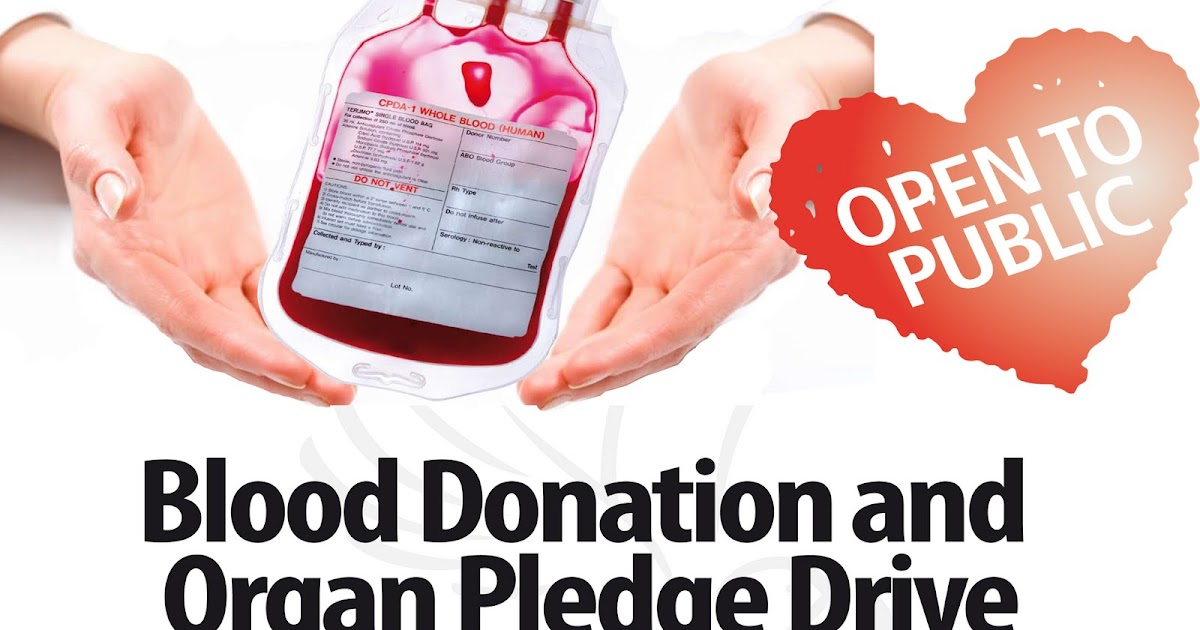 donation pledge log
