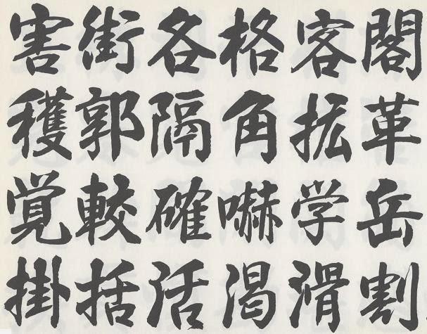 japanese essay writing style