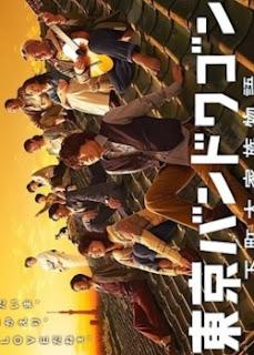 Tokyo Bandwagon (Tập 10/10)