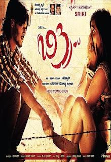 B3 Poster