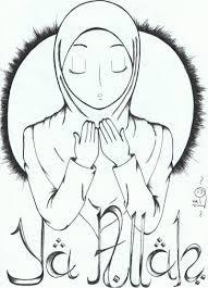 Doa Setelah Shalat Hajat Bahasa Arab, Latin Lengkap Terjemahannya