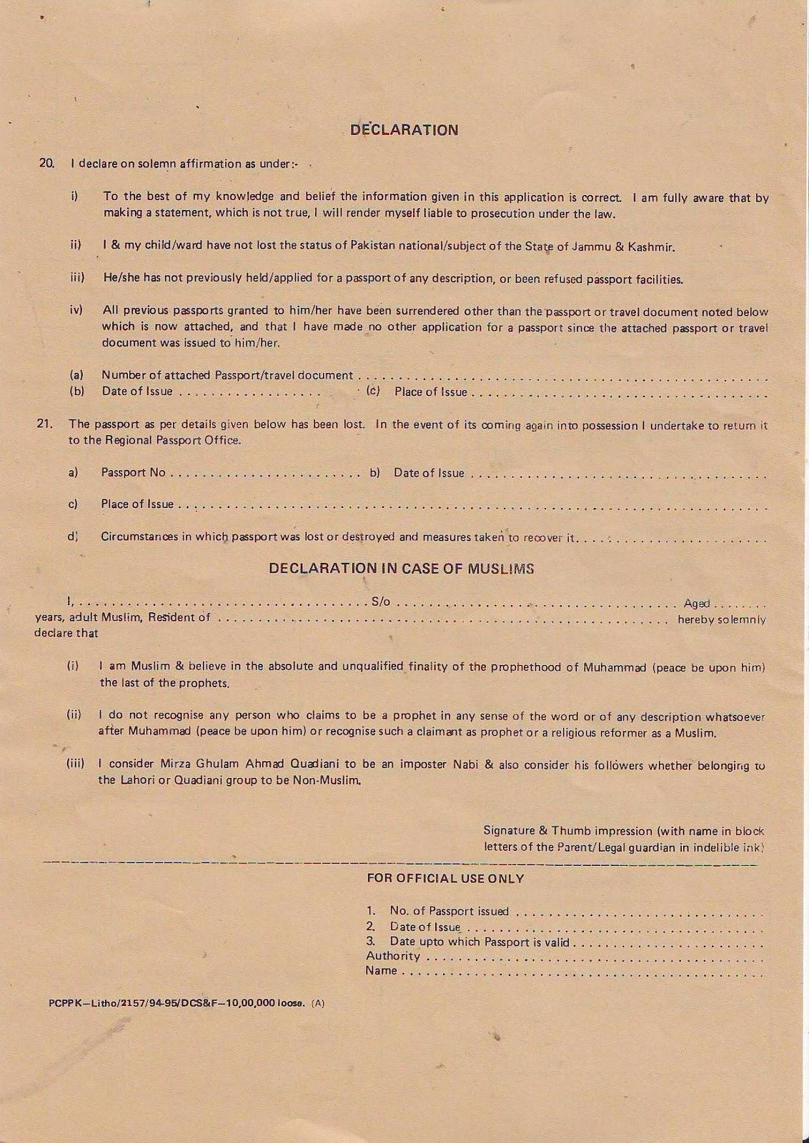 Pakistan high commission singapore pakistani passport renewal pakistan high commission singapore falaconquin