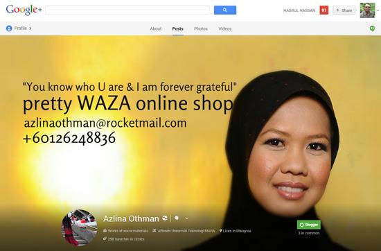 Google Profile dan Pages Edisi Baru 2013